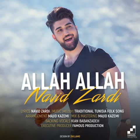 دانلود آهنگ الله الله از نوید زردی