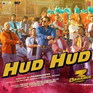 دانلود آهنگ هندی Hud Hud از Salman Khan (سلمان خان)