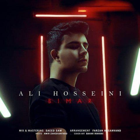 دانلود آهنگ بیمار از علی حسینی
