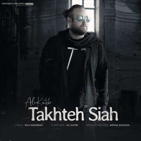 دانلود آهنگ تخته سیاه از علی کاتبی