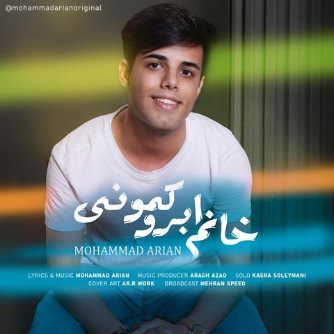 دانلود آهنگ خانم ابرو کمونی از محمد آرین