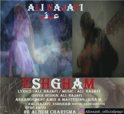 دانلود آهنگ عشقم از علی نجفی