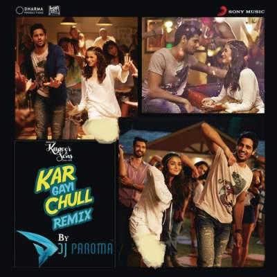 دانلود ریمیکس هندی Kar Gayi Chull از DJ Paroma