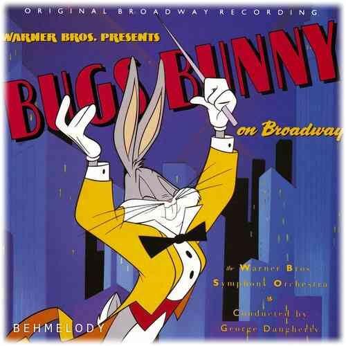 دانلود آهنگ خارجی باگز بانی چالش تیک تاک (bugs bunny)