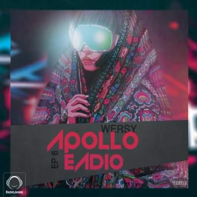 دانلود ریمیکس آپولو 6 از ورسی - میکس آهنگ های رپ 2020