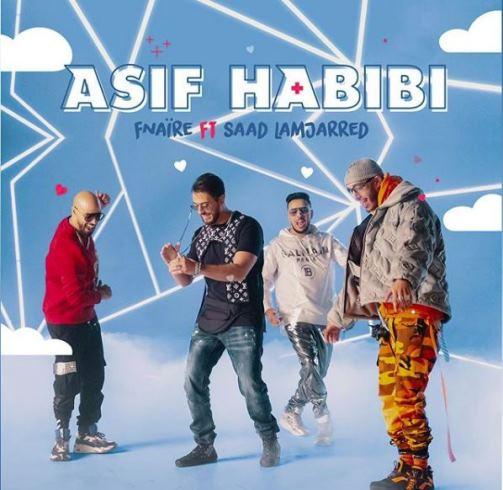 دانلود آهنگ عربی شاد آسف حبیبی از سعد لمجرد