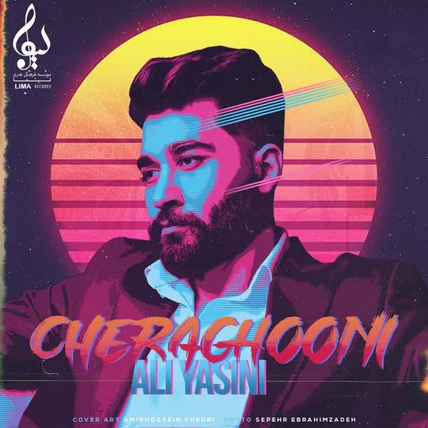 دانلود آهنگ چراغونی از علی یاسینی