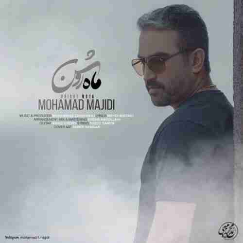 دانلود آهنگ ماه روشن از محمد مجیدی