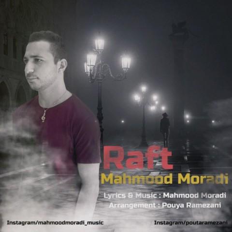 دانلود آهنگ رفت از محمود مرادی