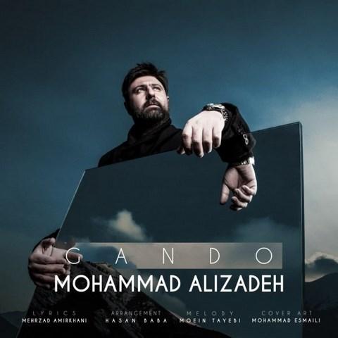 دانلود آهنگ تیتراژ سریال گاندو 2 از محمد علیزاده