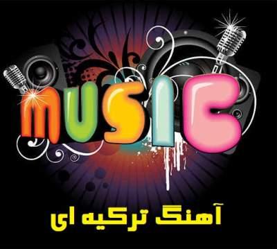 دانلود آهنگ Derdime Derman از Nigar Muharrem