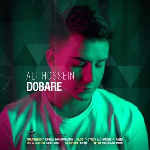 دانلود آهنگ دوباره از علی حسینی