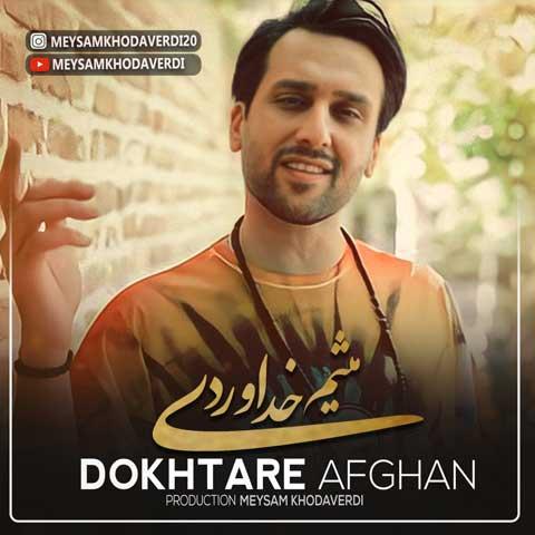 دانلود آهنگ دختر افغان از میثم خداوردی