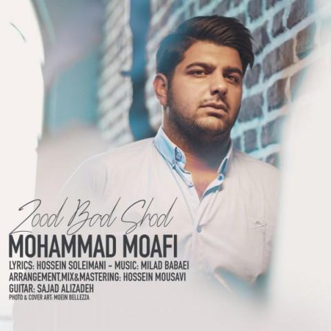 دانلود آهنگ زود بد شد از محمد معافی