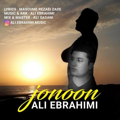 دانلود آهنگ جنون از علی ابراهیمی