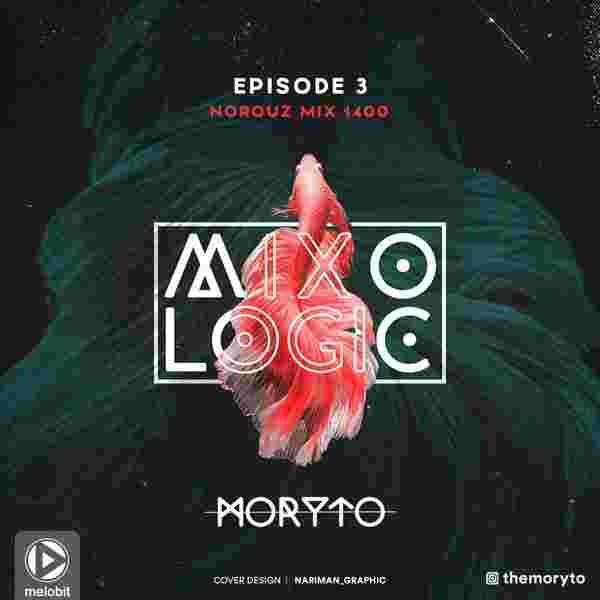 دانلود ریمیکس میکسولوژیک 3 از موریتو