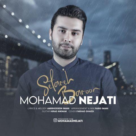 دانلود آهنگ ستاره بارون از محمد نجاتی