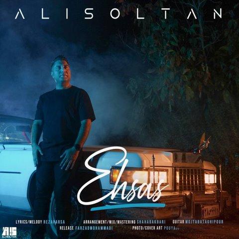 دانلود آهنگ احساس از علی سلطان
