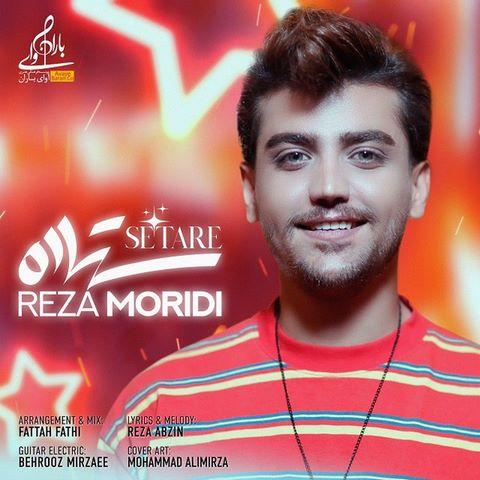 دانلود آهنگ ستاره از رضا مریدی