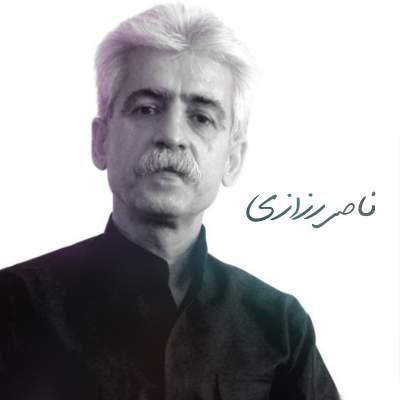 آهنگ کردی شاد مینا خانم مینا از ناصر رزازی