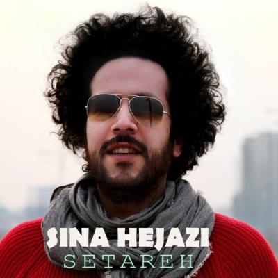 دانلود آهنگ ستاره از سینا حجازی