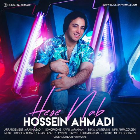 دانلود آهنگ حس ناب از حسین احمدی