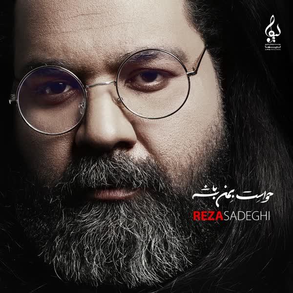 دانلود آهنگ هیچی یعنی از رضا صادقی