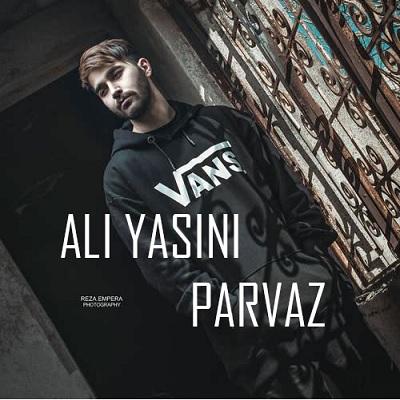 دانلود آلبوم پرواز از علی یاسینی