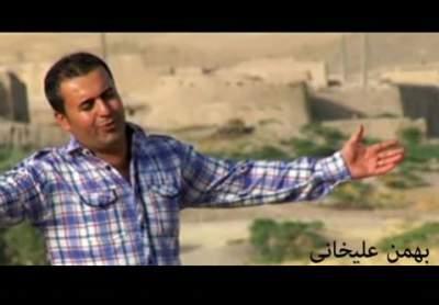 دانلود آهنگ کردی عروسی بهمن علیخانی بنام رزیه
