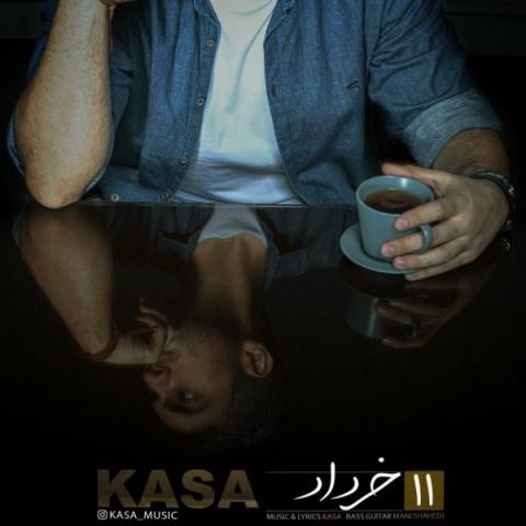دانلود آهنگ 11 خرداد از کساء