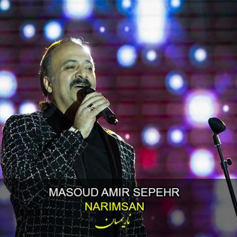 دانلود آهنگ ناریمسان از مسعود امیر سپهر