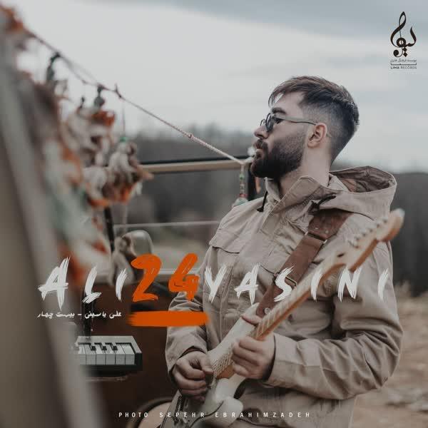 دانلود آهنگ یادته از علی یاسینی
