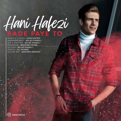دانلود آهنگ رد پای تو از هانی حافظی