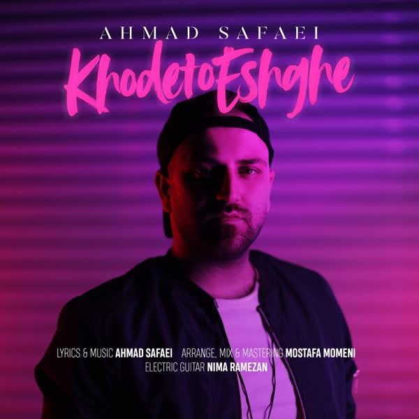 دانلود آهنگ خودتو عشقه از احمد صفایی
