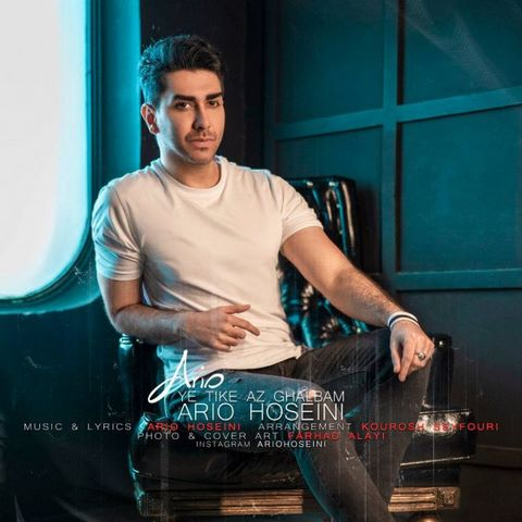 دانلود آهنگ یه تیکه از قلبم از آریو حسینی