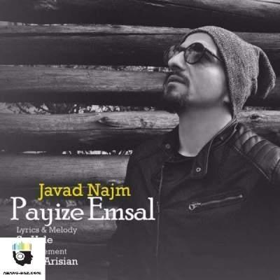 دانلود آهنگ پاییز امسال از جواد نجم