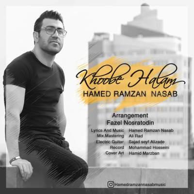 دانلود آهنگ خوبه حالم از حامد رمضان نسب