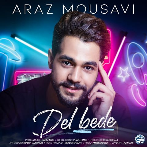 دانلود آهنگ دل بده از آراز موسوی