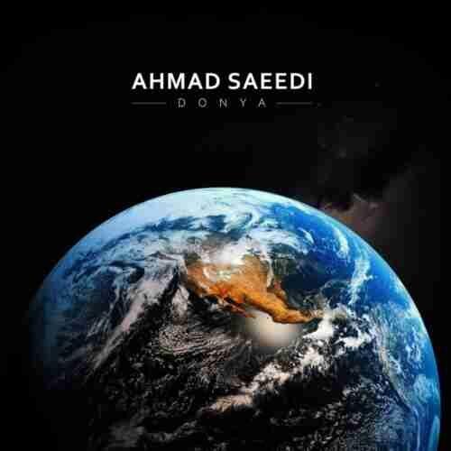 دانلود آهنگ دنیا از احمد سعیدی